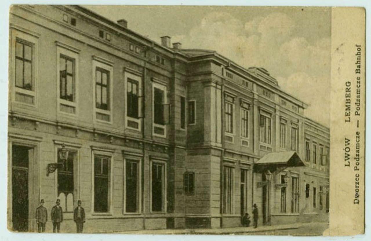 Будівля станції на Підзамче. Поштівка до 1914 року