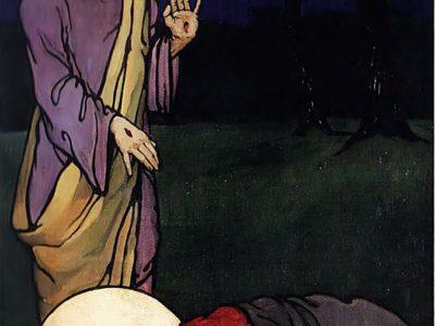"""Олена Кульчицька. Явлення Христа Магдалині. Із циклу """"Страсті Христові"""". 1915 р."""