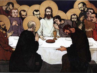 """Олена Кульчицька. Тайна вечеря. Із циклу """"Страсті Христові"""". 1915 р."""