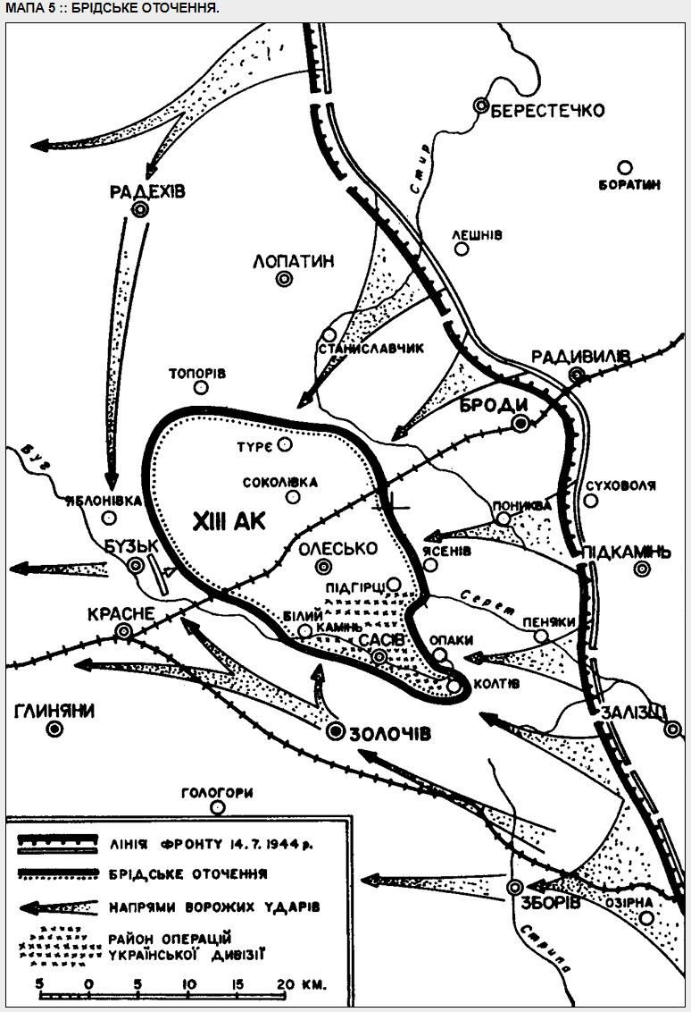 Бродівське оточення, мапа