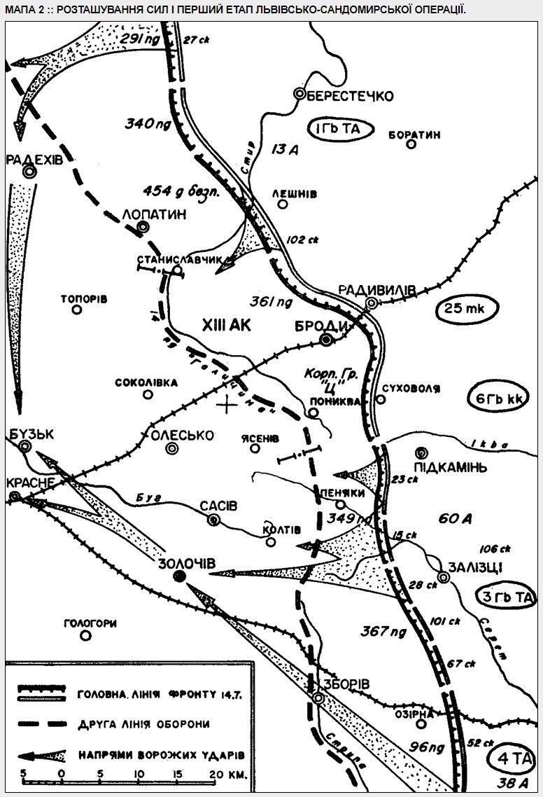 Перший етап львівсько-сандомирської операції, мапа