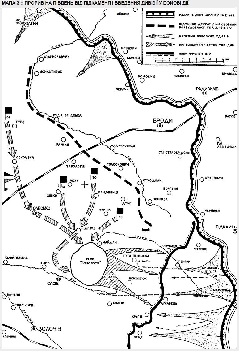 Прорив на південь від Підкеменя і введення дивізії у бойові дії, мапа
