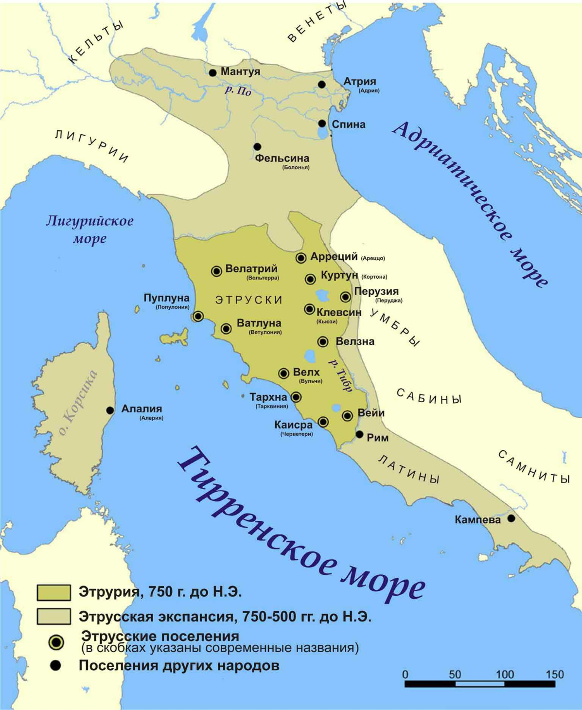 На карті зображено поширення Етруської цивілізації та дванадцять міст які складали Лігу міст Етрурії. Джерело: wikipedia.org