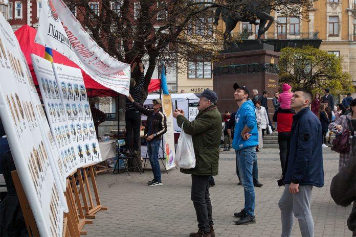 Акція «Я солідарний з кримськими татарами» у Львові