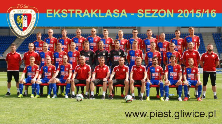 Команда у 2015. Фото з http://piast.gliwice.pl