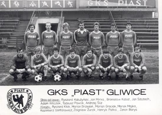 Команда у 1981 році. Фото з: http://piast.gliwice.pl