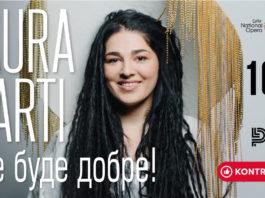 У Львові виступить відома зірка української джазової сцени Лаура Марті