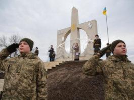 """Відкриття Меморіалу """"Героям Вовчухівської офензиви"""""""