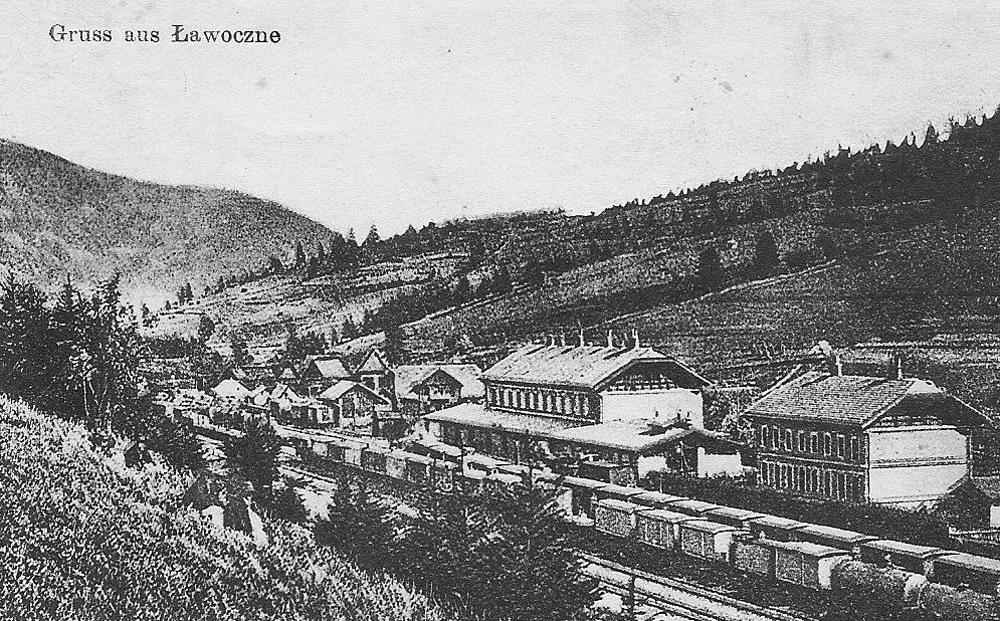 Станція Лавочне на залізниці Стрий – Мукачево