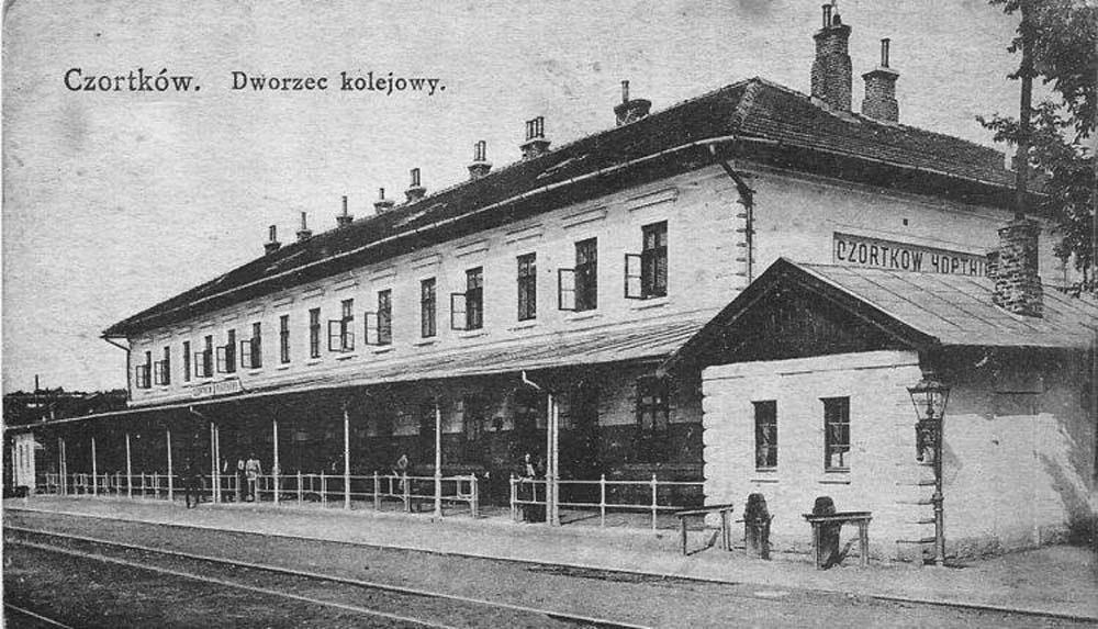 Вокзал станції Чортків Галицької трасверсальної залізниці. Кінець ХІХ століття
