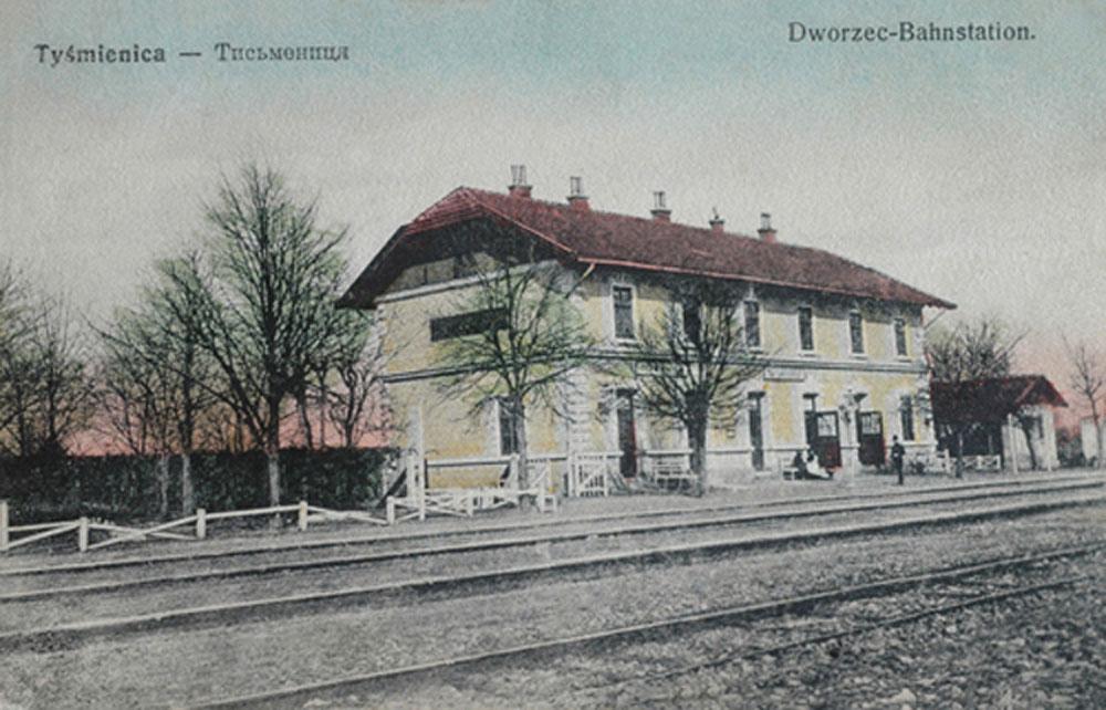 Вокзал станції Тисмениця Галицької трансверсальної залізниці