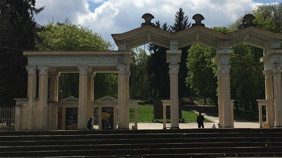 Вхідна арка Парку культури до реставрації. Фото: Суспільне Львів