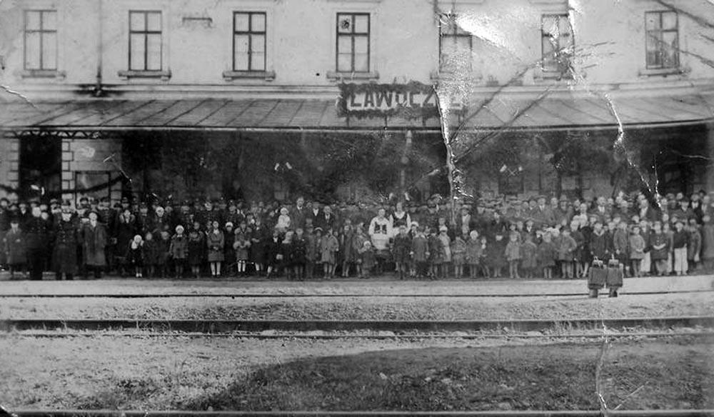 Вокзал станції Лавочне. Початок ХХ століття
