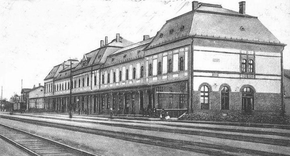 Пасажирський вокзал станції Чоп. Початок ХХ століття. Стара листівка