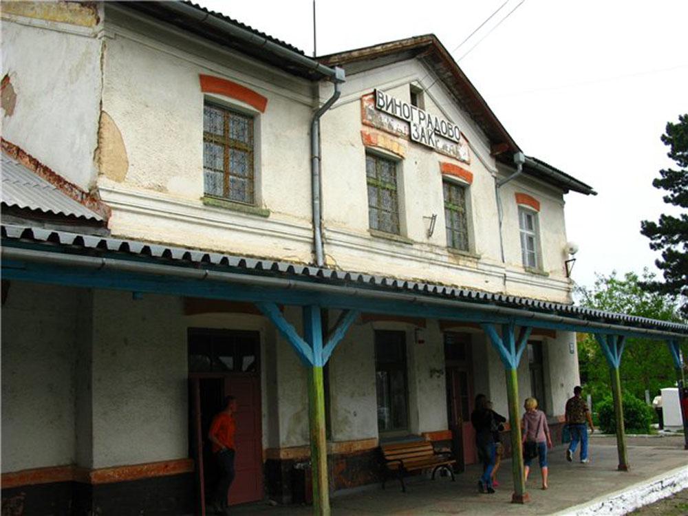 Вокзал Виноградів-Закарпатський. Фото 2011 р.