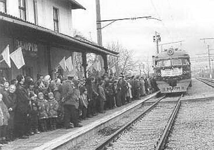 Прибуття першого електропоїзда до станції Зборів, 1997 р.