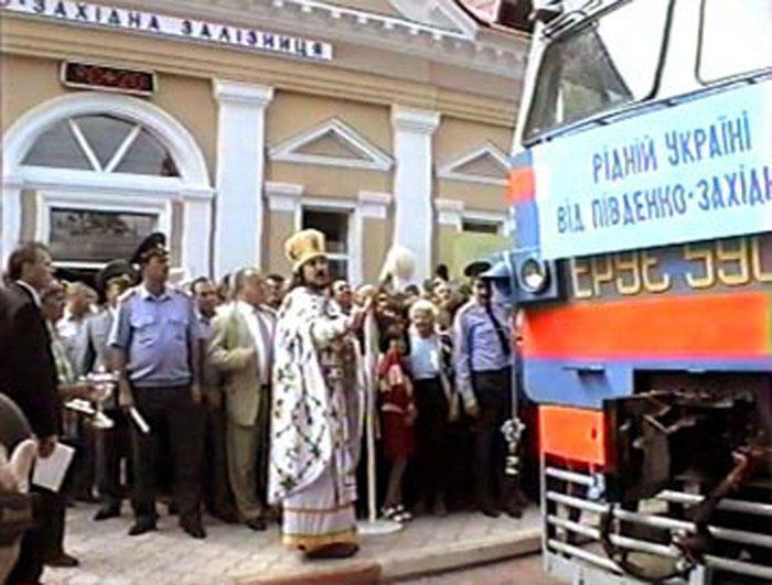 Урочиста зустріч першого електропотяга на станції Волочиськ. Кадр із телесюжету «УТН» від 24 серпня 1998 року