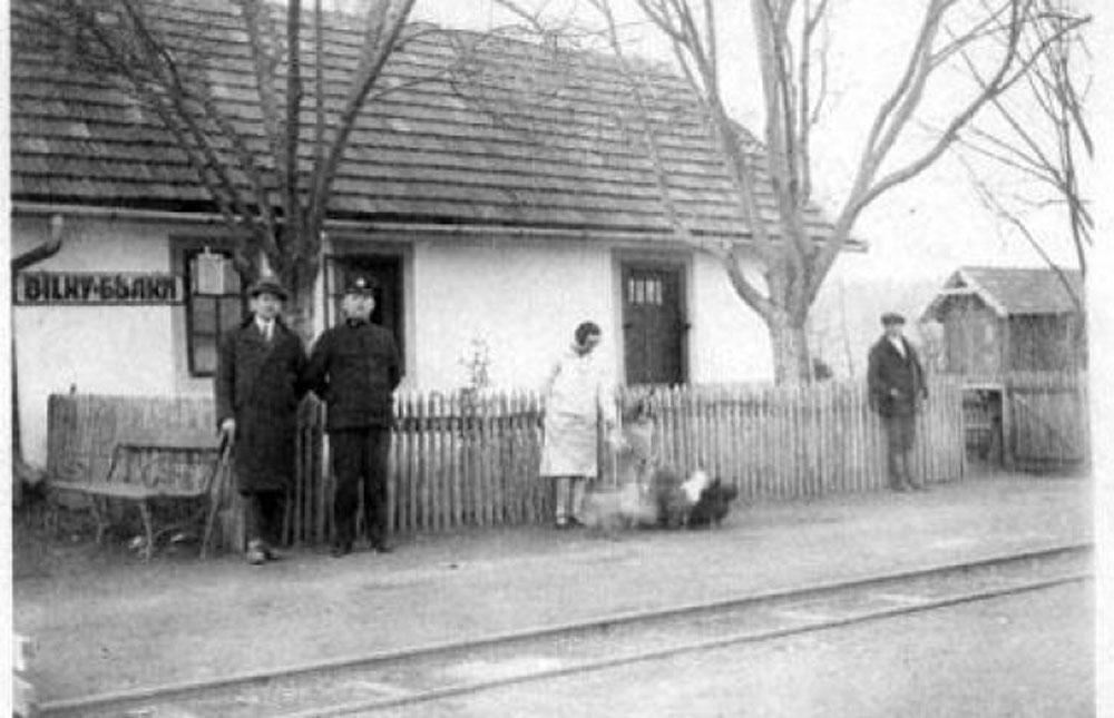 Станція Білки Божавської вузькоколійної залізниці. 1920-ті рр.