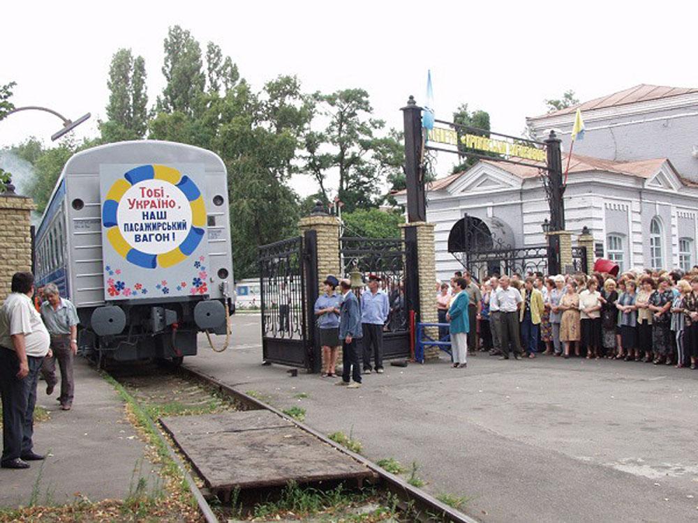 Перший український пасажирський вагон виїздить із воріт Крюківського вагонобудівного заводу. 2001 р.