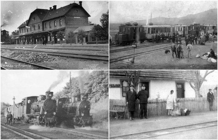 Розбудова залізниць Закарпаття за часів Австро-Угорщини