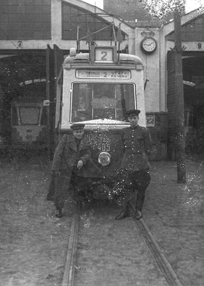 Трамвайний вагон «LOWA ЕТ54» № 405 у трамвайному депо № 1 із водієм та кондуктором. Жовтень 1955 року