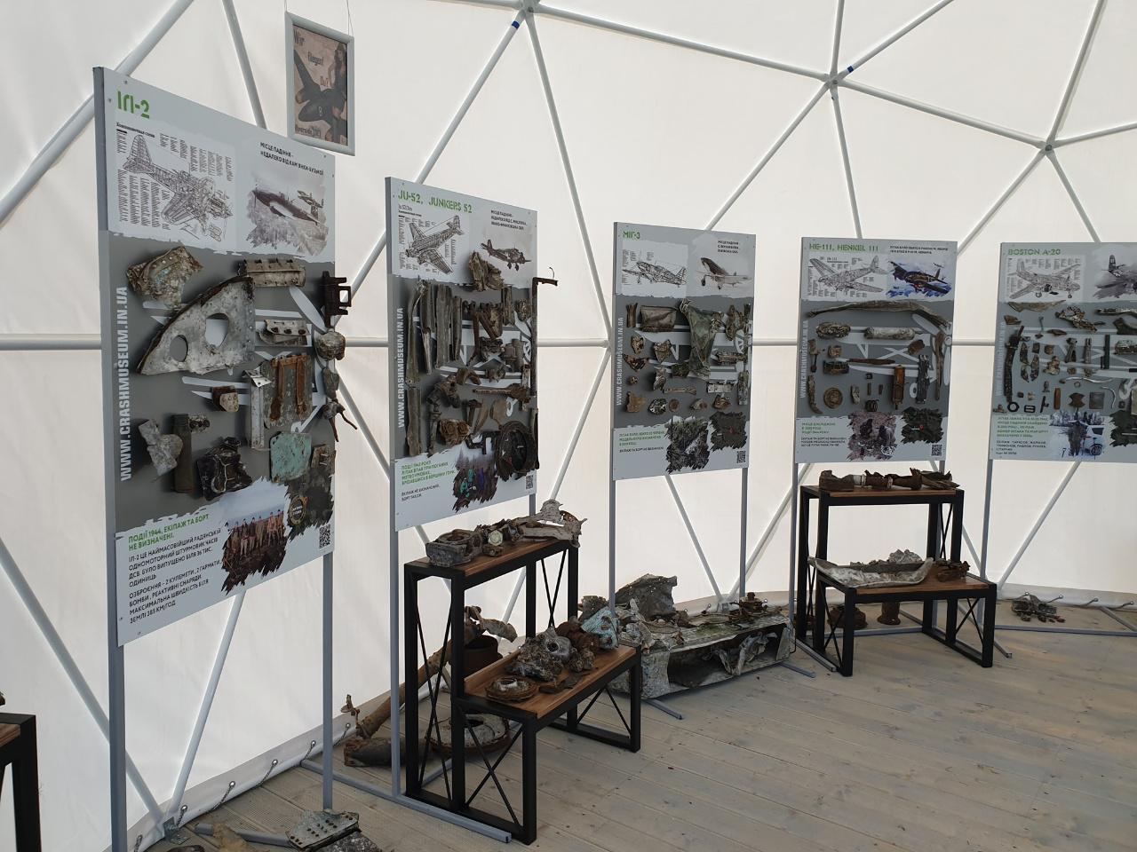 Музей загиблих літаків в селі Хоросно