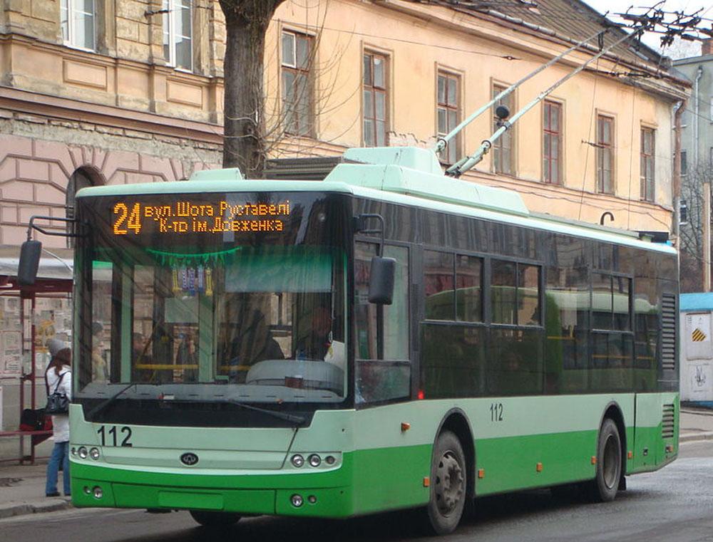 Серійний 11-метровий тролейбус «Богдан» Т601.11 у Львові на вул. Шота Руставелі