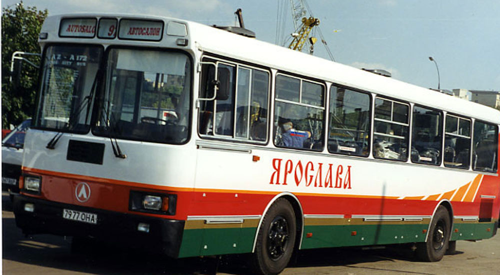 Автобус ЛАЗ А173 «Ярослава» побудований на базі моделі 5252