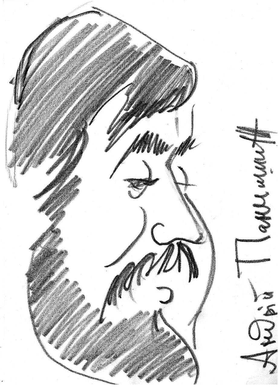 Андрій Панчишин – поет-бард