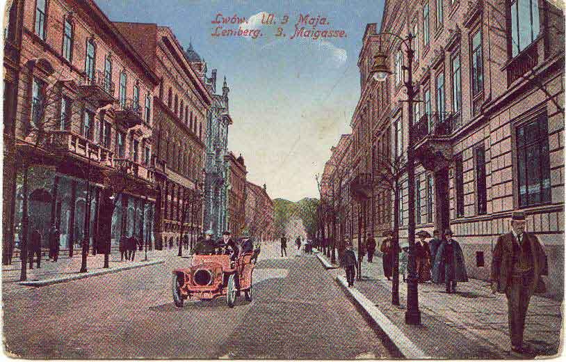 Львів у старих листівках