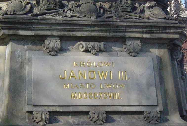 """Напис """"Яну ІІІ місто Львів 1898"""";"""