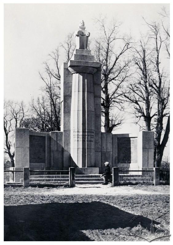 Пам'ятник захисникам Львова на Персенківці, фото 1939 рік