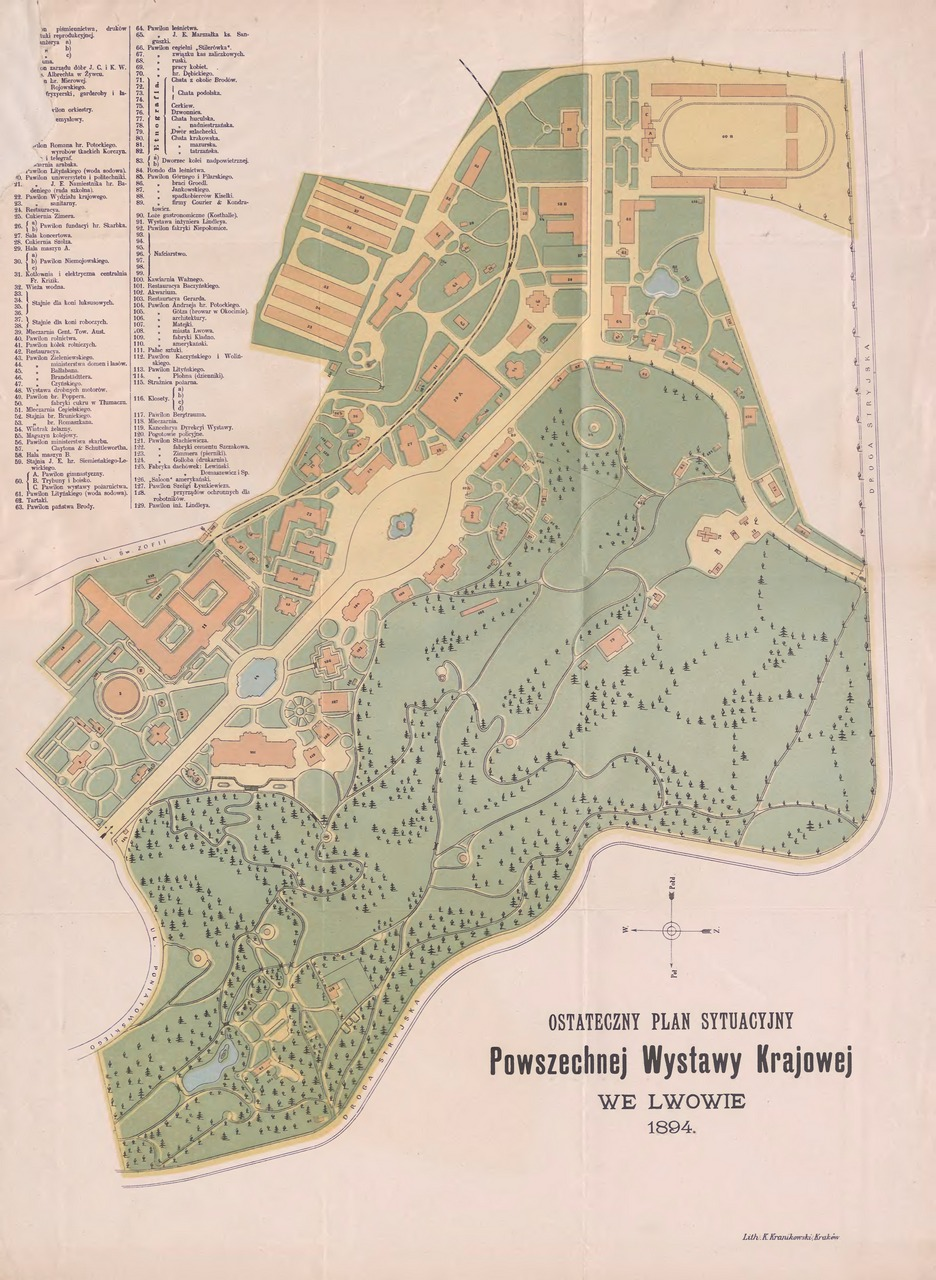 План Виставки крайової 1894 року, на якому видно як спочатку пролягала колія через парк, скан-копія книги 1897 року.