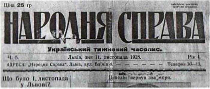 «Народна справа» — часопис-тижневик для селян, заснований у 1928 році Іваном Тиктором у Львові. Видавався до 1939 року.