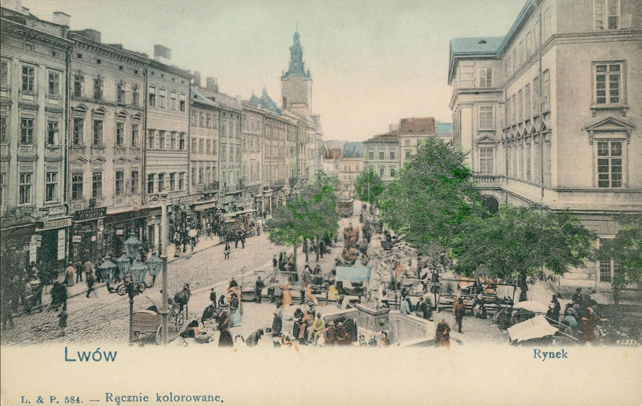 Вигляд на південну сторону пл.Ринок. Третя зліва Венеційська або Массарівська кам'яниця. Поштівка, 1906 рік.